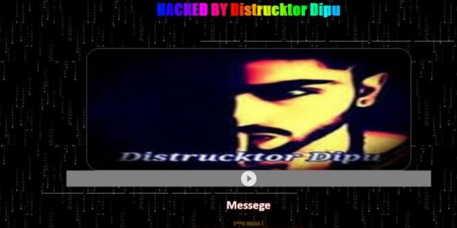Sishu Bhawan website hacked