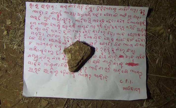 Maoists Threat Poster to abstain from panchayat polls