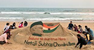 Netaji Subash Chandra Bose birth anniversary