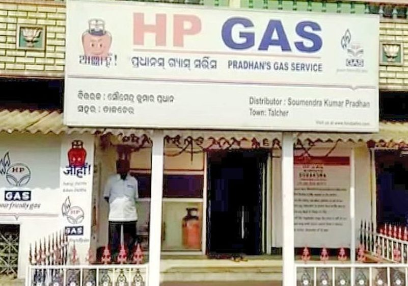case against Petroleum minister Dharmendra Pradhan's brother