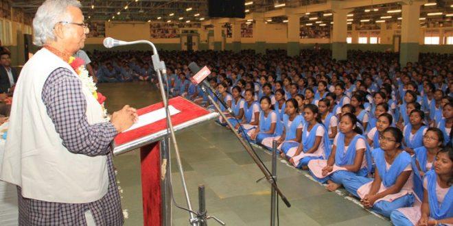 Nobel Laureate Prof Muhammad Yunus