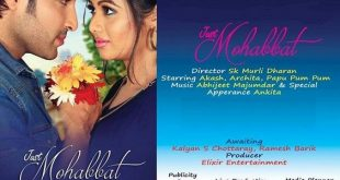 Odia movie Just Mohabbat