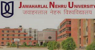 Odia chair in Jawaharlal Nehru University