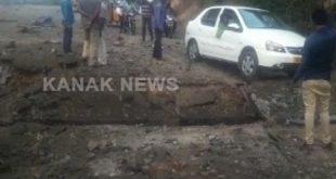 Koraput landmine blast