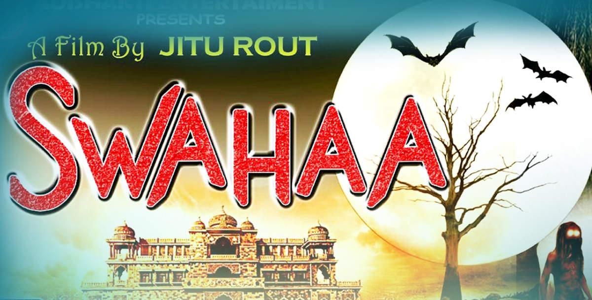 Upcoming Odia movie Swahaa