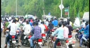 Kerosene quota reduction