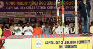 Bhubaneswar foundation day