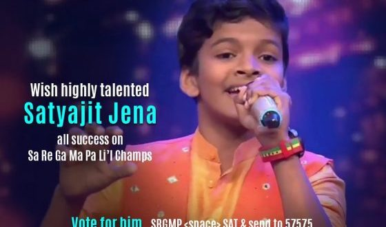 Satyajit Jena at Sa Re Ga Ma Pa Li'l Champs