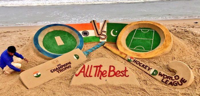 India Pakistan match