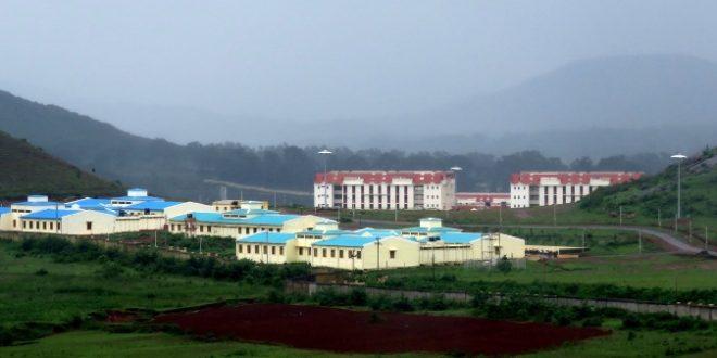 Central University of Odisha