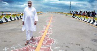 Netaji Subhas Chandra Bose Setu
