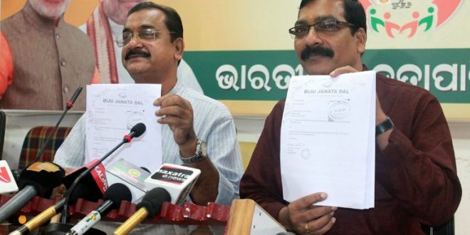BJD election fund issue