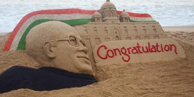 sand art on Ram Nath Kovind