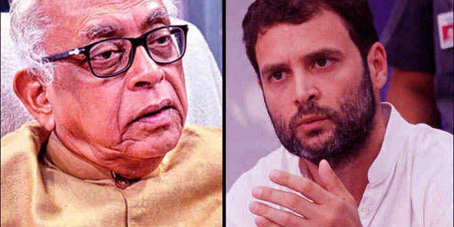 Narasingh Mishra meets Rahul Gandhi