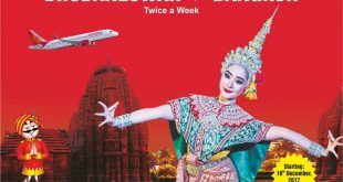 Direct flight from Bhubaneswar to Bangkok
