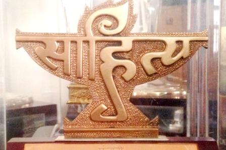 Suryamani Khuntia