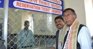 New Building Of Bhubaneswar Railway Station Inaugurated