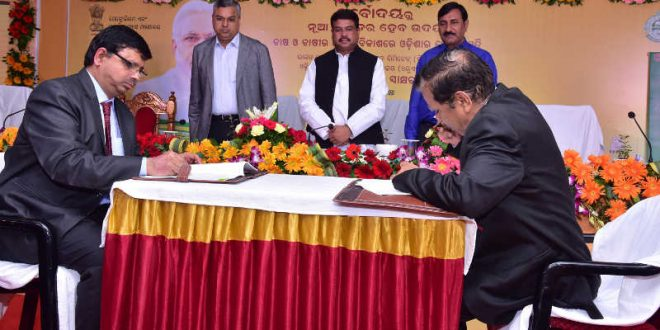 OUAT-BPCL partnership in promoting bio-fuel in Odisha