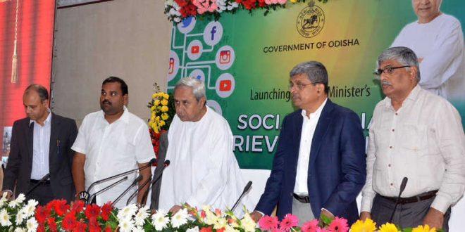social media grievance handling mechanism