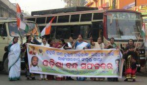 Congress, BJP observe bandh over Kunduli gang rape case