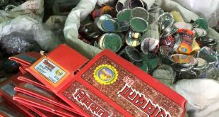 Duplicate gutkha factory busted; raw materials seized in Bhubaneswar