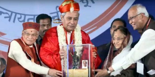 Naveen Patnaik receives Ideal Chief Minister award