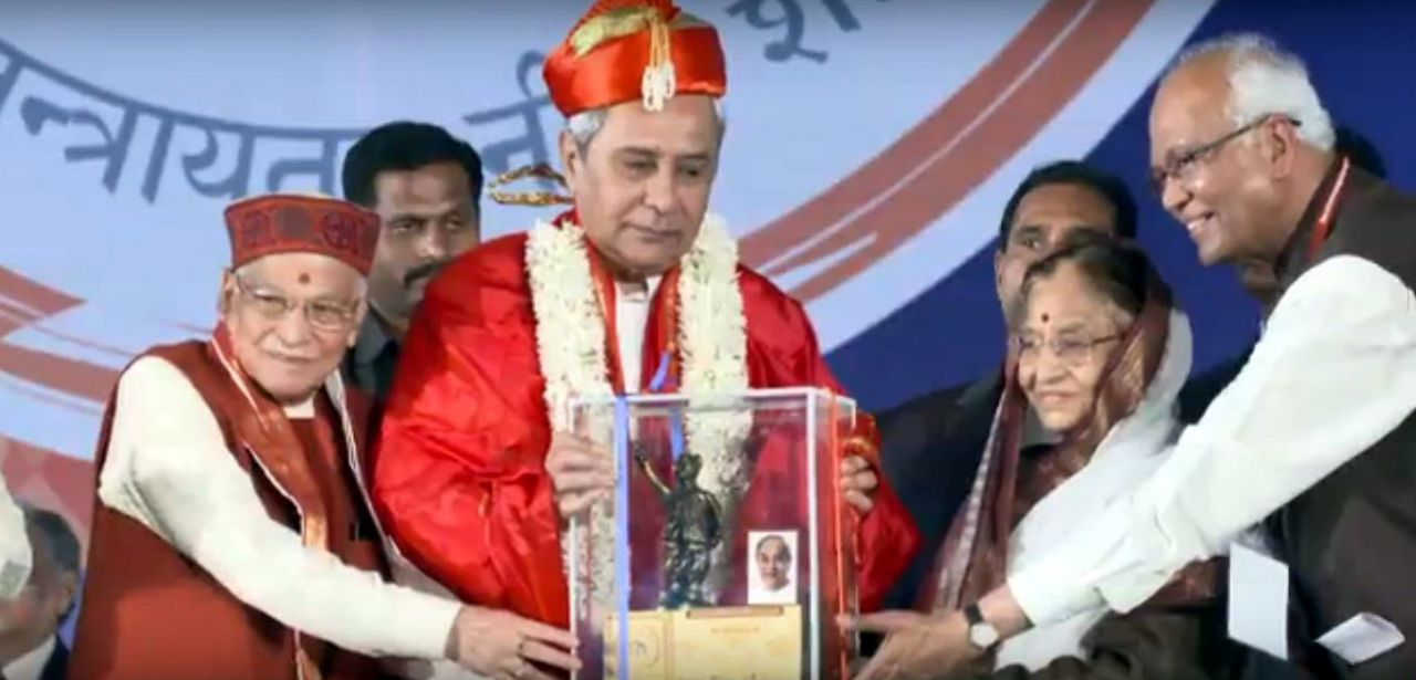 Naveen Patnaik receives Ideal Chief Minister award