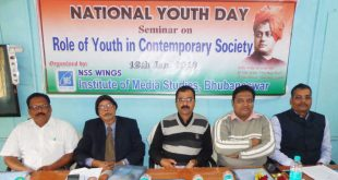 Institute of Media Studies celebrates National Youth Day