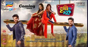 New party song of upcoming Odia movie Happy Lucky released