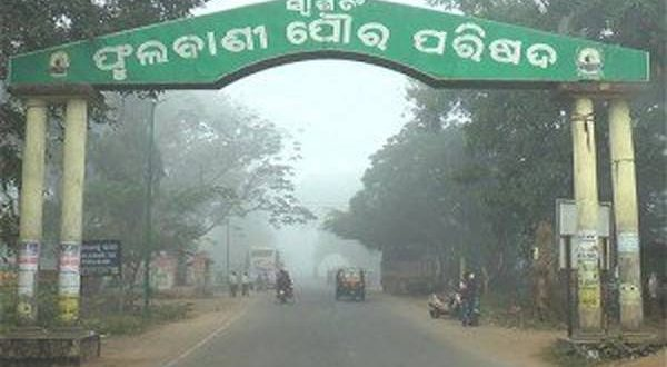Cold wave continues in Odisha