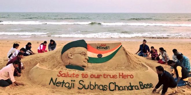 121th birth anniversary of Netaji Bose