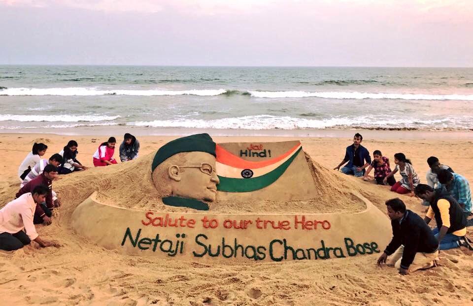 121th birth anniversary of Netaji Bose