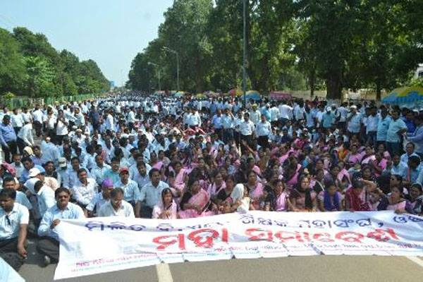 All Odisha School and College Teachers' and Employees' Forum to hold Mahasamavesh