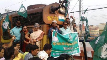 BJD stages rail blockade protesting neglect to Odisha's rail sector