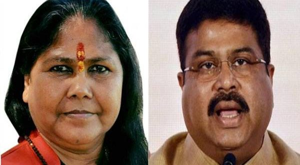 Bijepur by-poll: Union Ministers Pradahn, Jyoti campaign for BJP candidate
