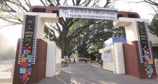 FTII plans week-long film appreciation course in Bhubaneswar
