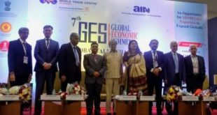 Integration of MSME sector with global value chains needs innovation
