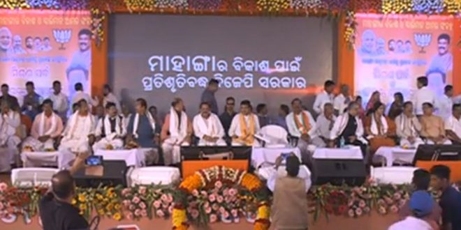 Mahanga Bikash Parishad chief Sarada Pradhan joins BJP