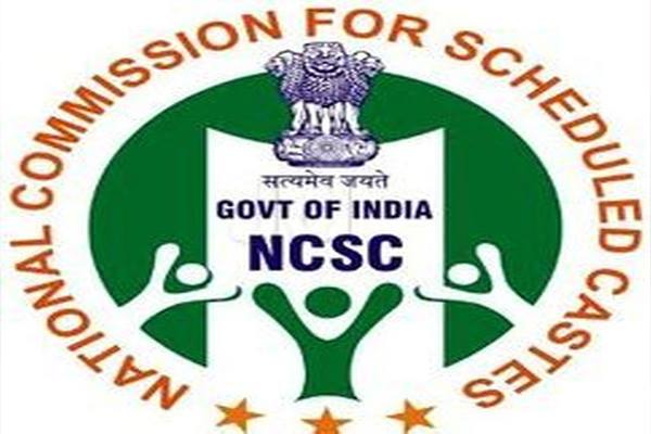 NCSC team on Kunduli gang rape