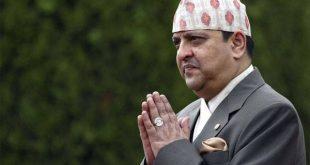 Nepal King attends Go Biswashanti Mahajagyan valedictory event