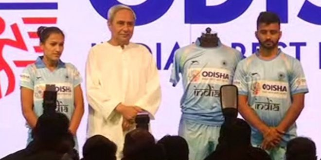 Odisha govt announces 5-year association with Hockey India