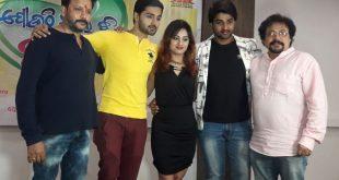 Sambit, Riya starrer upcoming Odia film Jauthi Thile Bi Tu Mora