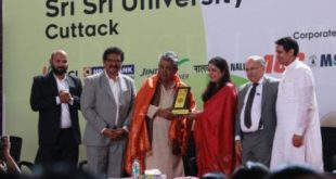Startup India boot camp inaugurated at Sri Sri University