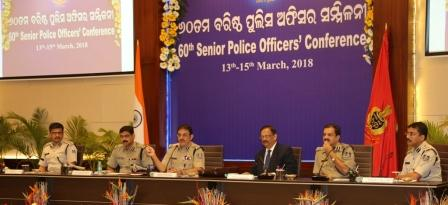 60th Senior Police officers' Conference focuses on cyber crimes
