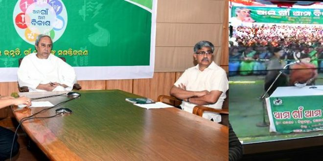 23 projects worth Rs 1.15 crore sanctioned during Ama Gaon Ama Bikash session