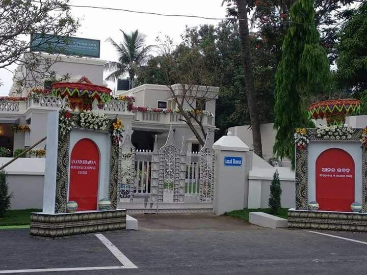 President Kovind dedicates Anand Bhawan in Cuttack