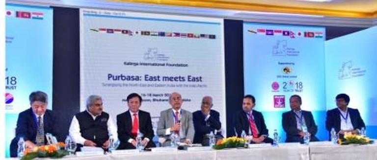 Second day of International Conference Purbasa: East meets East