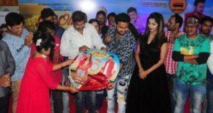 Odia film Ole Ole Dil Bole music release