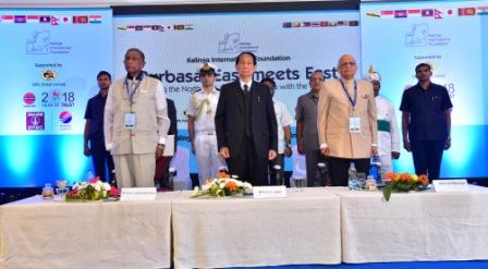 International Conference Purbasa –East Meets East concludes