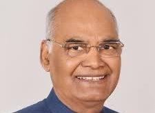 President Ram Nath Kovind Odisha visit